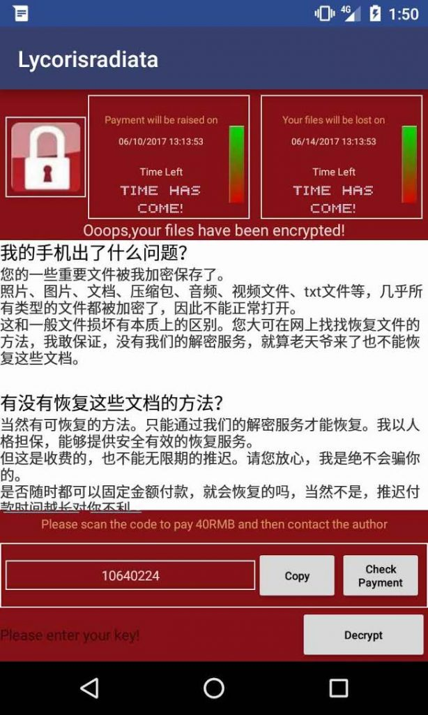WannaCry Copycat 'WannaLocker' Ransomware Targeting Android Devices