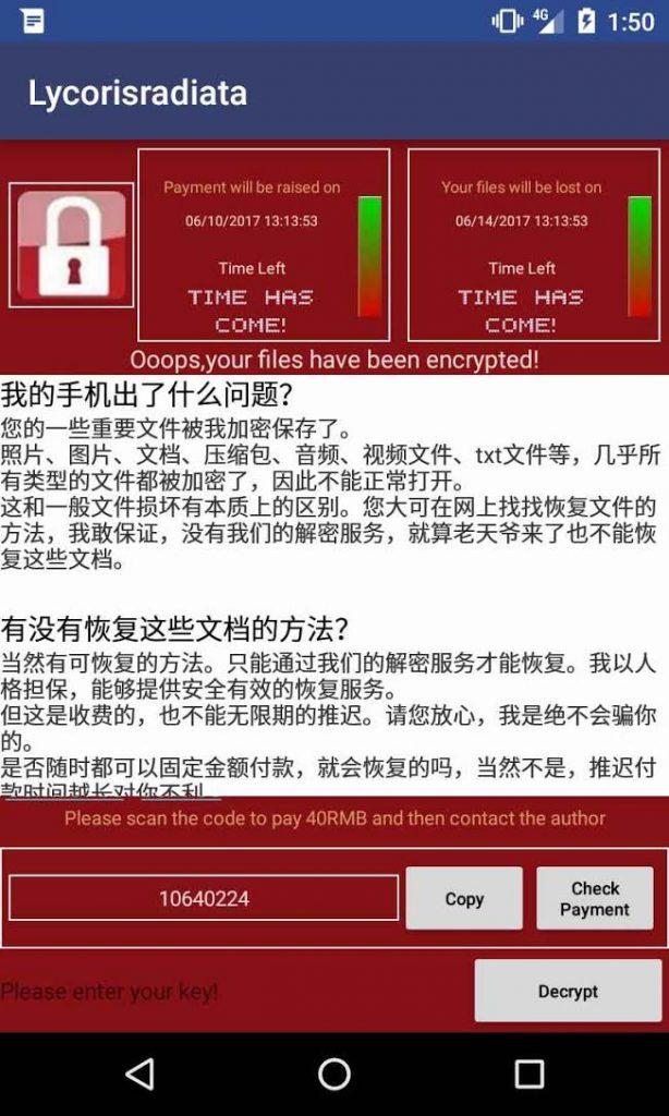 WannaCry Copycat 'WannaLocker' Ransomware Targeting Android Devices