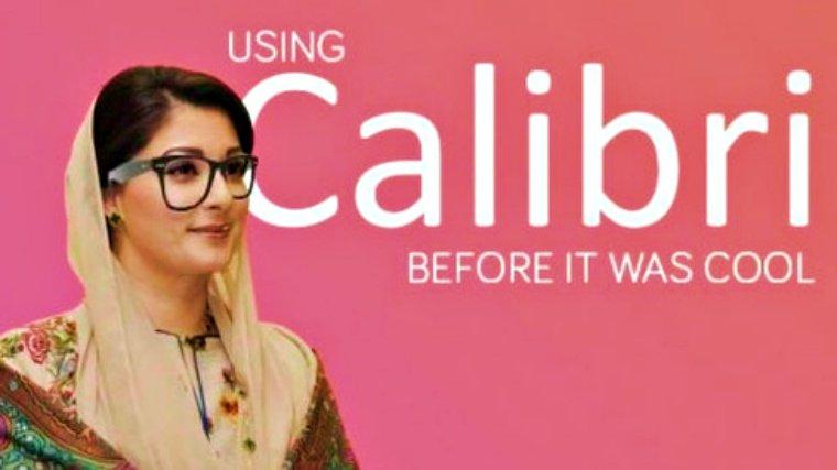 Microsoft' Calibri font hinges Pakistan's entire government