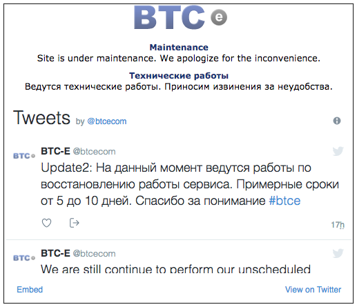 BTC-e Exchange' Owner arrested Over Money Laundering Accusation