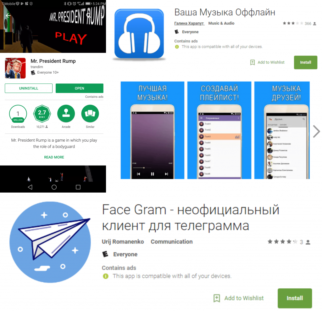 85 Credential-Stealing Apps Identified on Google Play Store