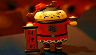 Android malware HenBox hits Xiaomi devices & minority group in China