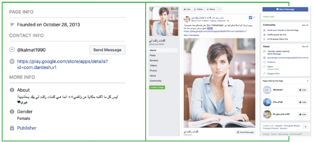 Android malware on Play Store targeting Palestinians on Facebook