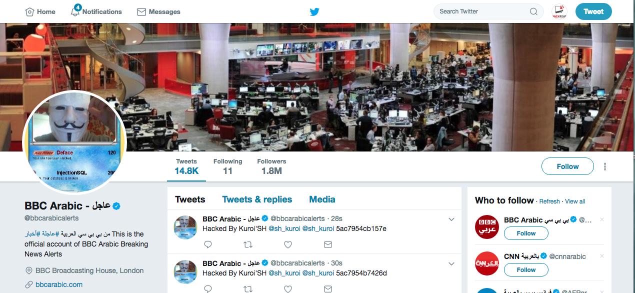 Vevo YouTube account hacked
