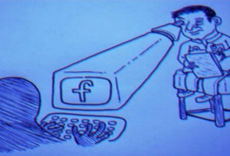 Mark Zuckerberg admits Facebook scans user private messages