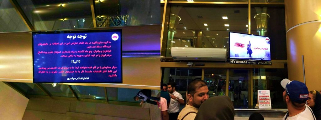 Hackers deface Airport screens in Iran with anti-government messages