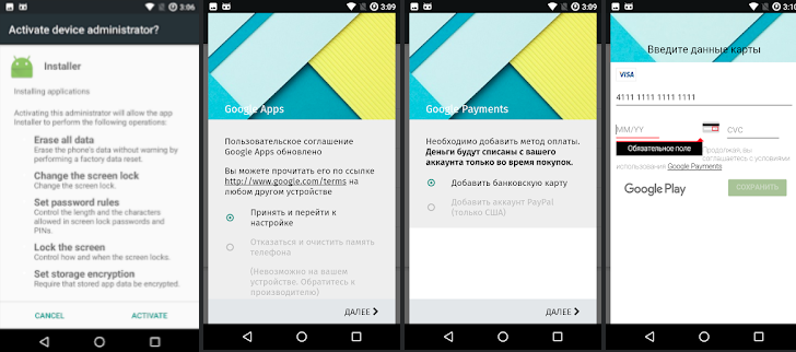 Malicious Platform Independent Trojan GPlayed Disguised as Google Play Store