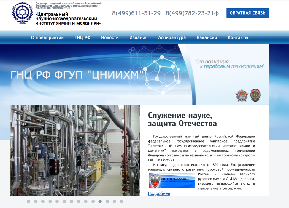Russia launched Triton malware to sabotage Saudi petrochemical plant