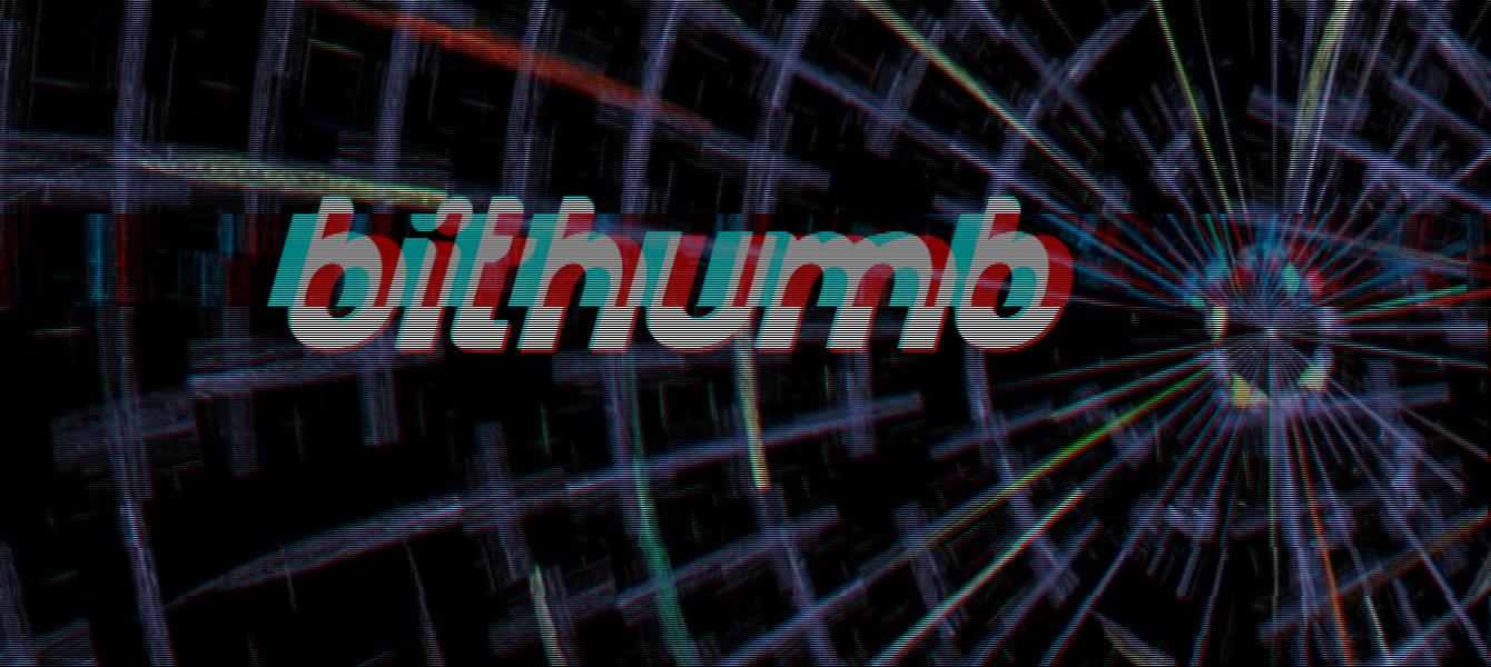 Inside job: Bithumb crypto exchange hacked again; loses $20 million