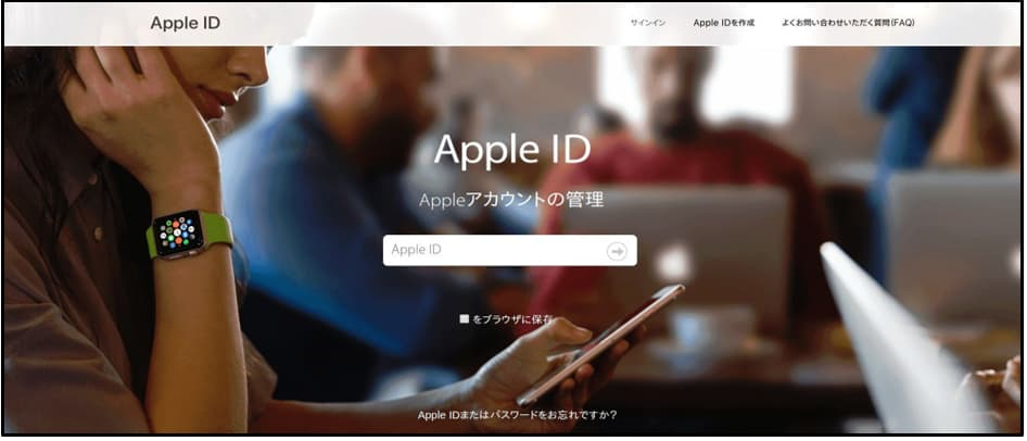 An example of an Apple phishing page using the toolkit's features.