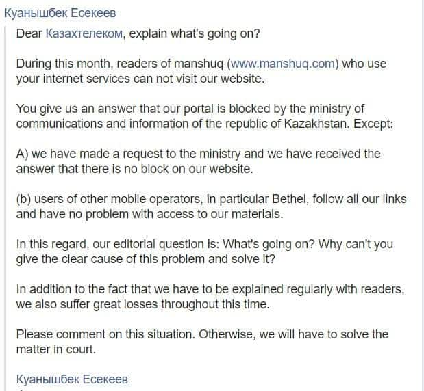 The post translated from Kazakh.