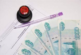 Leaky database exposes tax records of 20 million Russians