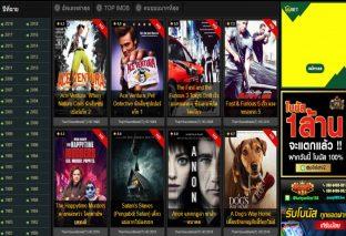 Popular pirate movie website Movie2free.com shut down
