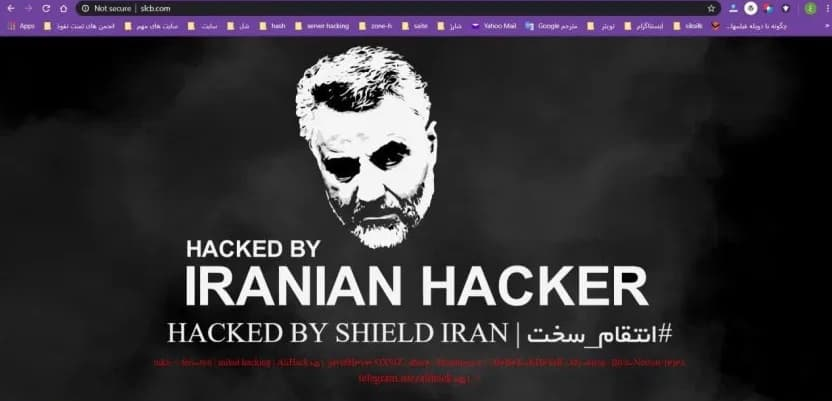 Iranian hackers deface US government & African bank website