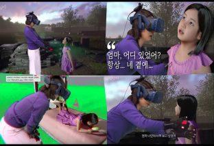 Watch as virtual reality helps mom meet her deceased daughter