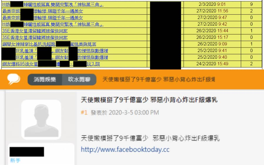 Operation Poisoned News Infecting Local News Websites with Spyware
