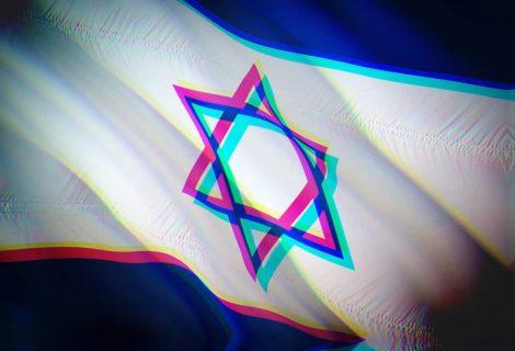 Hackers deface 1000+ Israeli websites in attempt to get webcam access