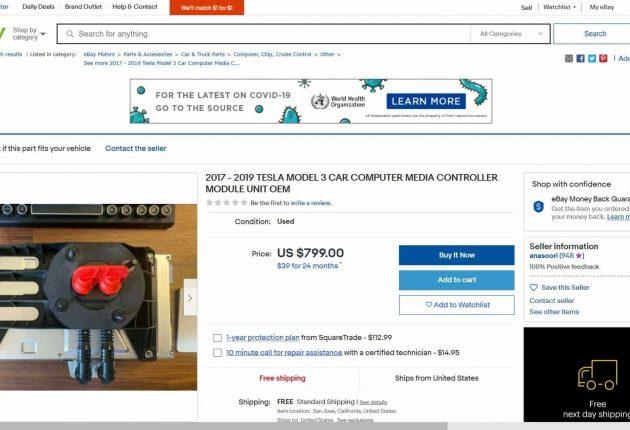 2017-2019 Tesla model 3 car computer media controller module unit OEM being sold on eBay.