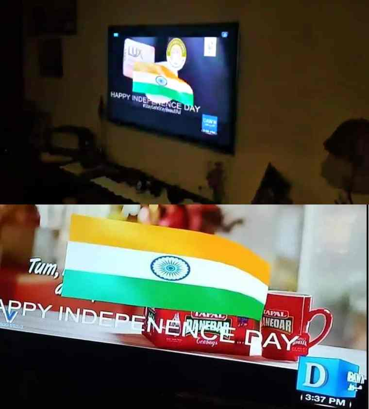 Transmission of Pakistani news channel interrupted to display Indian flag