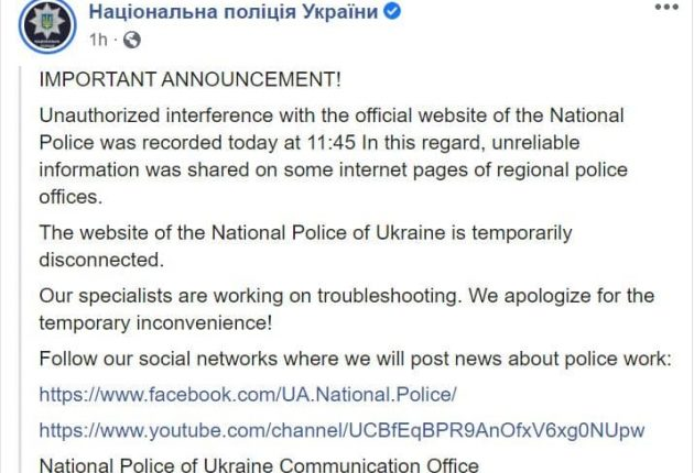 Facebook post from Ukraine National Police