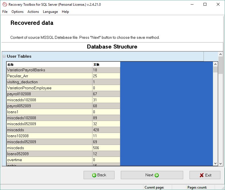 How to repair suspect database in SQL Server