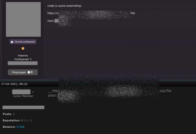 Stolen data leaked on several hacker forums