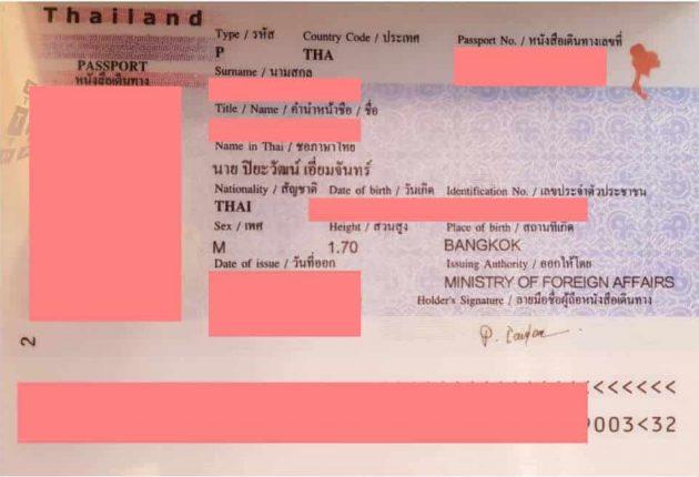 A Thai passport among leaked data (Image credit: Hackread.com)