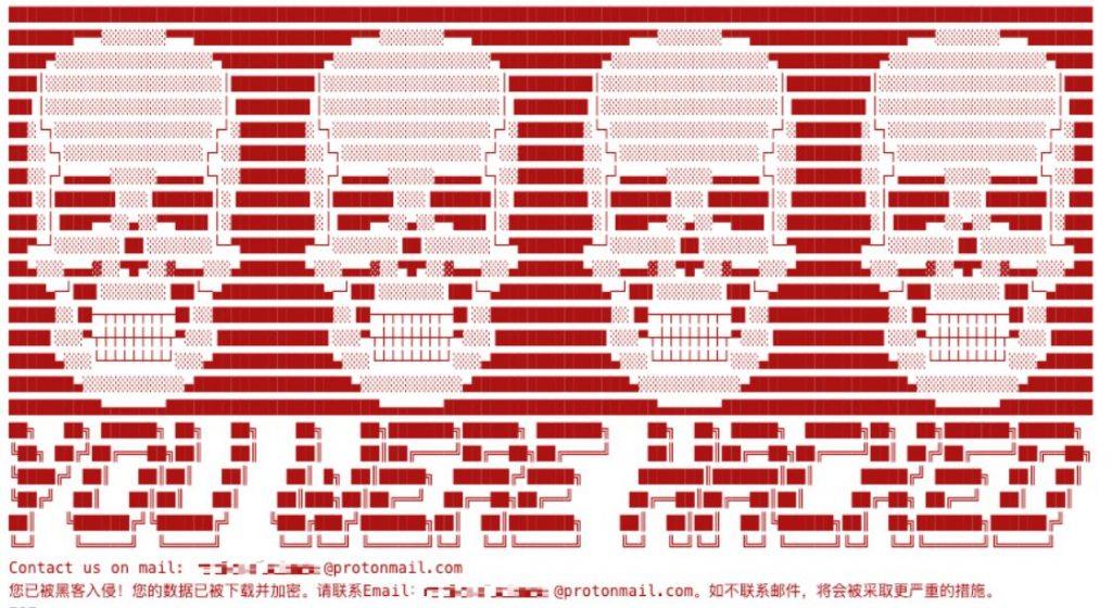 RedHat, Debian Linux distributions hit by DarkRadiation ransomware