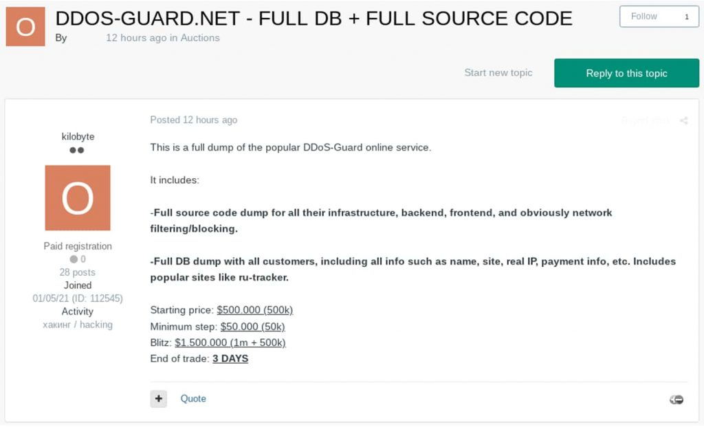 Hackers selling DDOS-Guard database, source code, pirate sites data