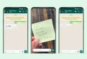 WhatsApp Introduces View Once Feature for Videos and Photos
